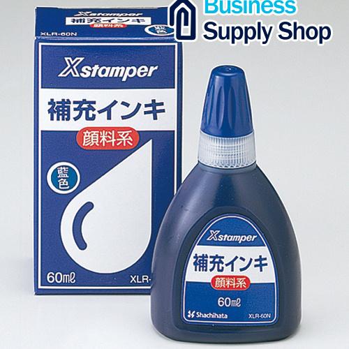 激安セール 正規品スーパーSALE×店内全品キャンペーン シャチハタ Xスタンパー補充インキ60ml 顔料 XLR-60N藍