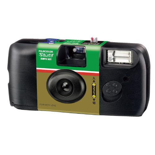 富士フイルム 税込3 980円以上送料無料 写ルンですシンプルエース27枚撮 写るんです 再再販 使い捨て うつるんです かめら オンラインショッピング カメラ ウツルンデス