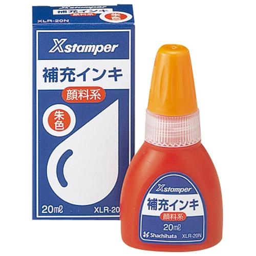 シャチハタ シヤチハタ Xスタンパー補充インキ20ml 限定価格セール ランキングTOP10 顔料 XLR-20N朱