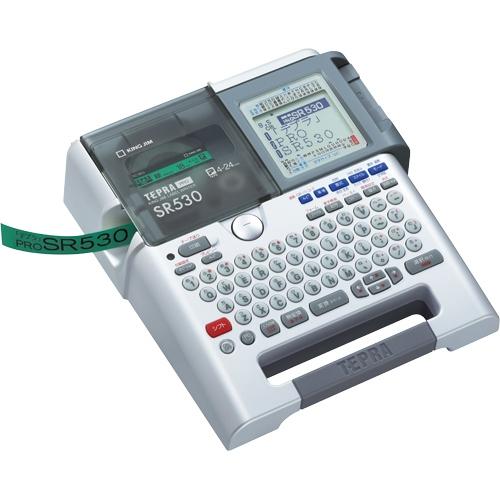 テプラ ラベルライター テプラPRO SR530