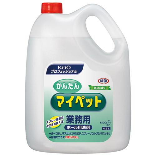 花王 かんたんマイペット 業務用 4.5L