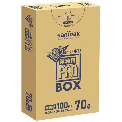 日本サニパック 限定モデル 3層ゴミ袋業務用PRO 70L 半透明 100枚 PA73 贈答