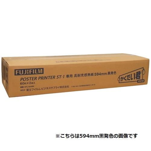 エム・ビー・エス株式会社 ST-1耐光感熱紙白地黒字915X60M2本STL915BK