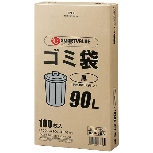 スマートバリュー 大特価 高級 ゴミ袋LDD黒90L N138J-90 100枚