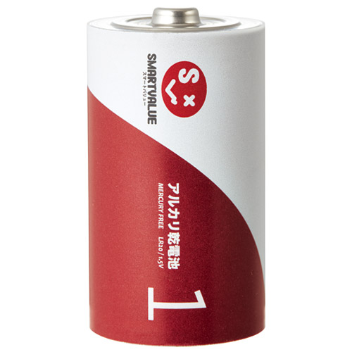 スマートバリュー アルカリ乾電池2 単1×100本 N221J-2P-50