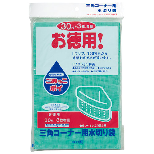 ネクスタ ごみっこポイ三角コーナー用33枚 M-33 新作入荷!! 送料0円