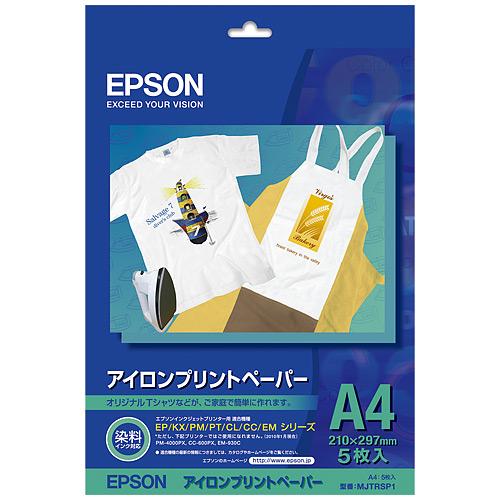 エプソン 贈与 アイロンプリント紙 MJTRSP1 A4 送料無料限定セール中