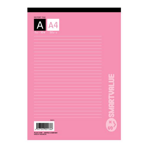 スマートバリュー 感謝価格 レポート用紙5冊パック P007J-5P A4A罫 高級品