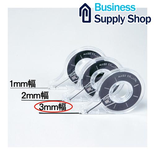 超特価SALE開催 ホワイトボード罫引きテープ MZ-3 3mm 日本正規代理店品