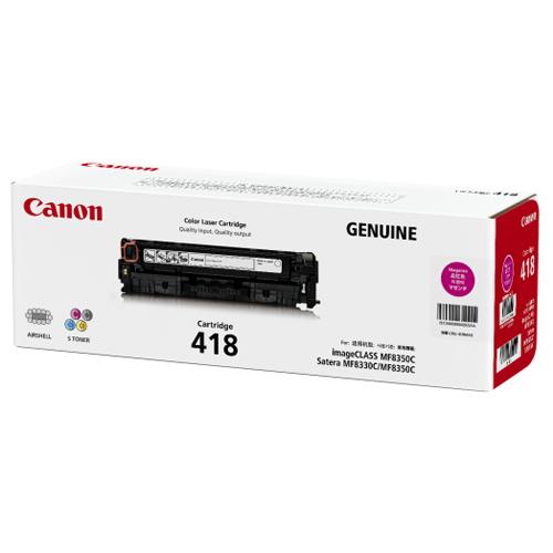 Canon トナーカートリッジCRG-418MAGマゼンタ