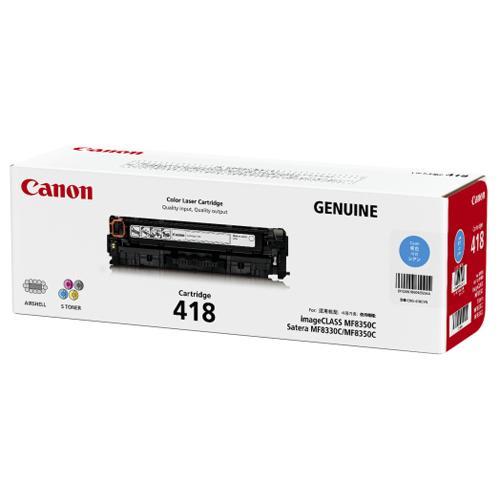 Canon トナーカートリッジCRG-418CYNシアン
