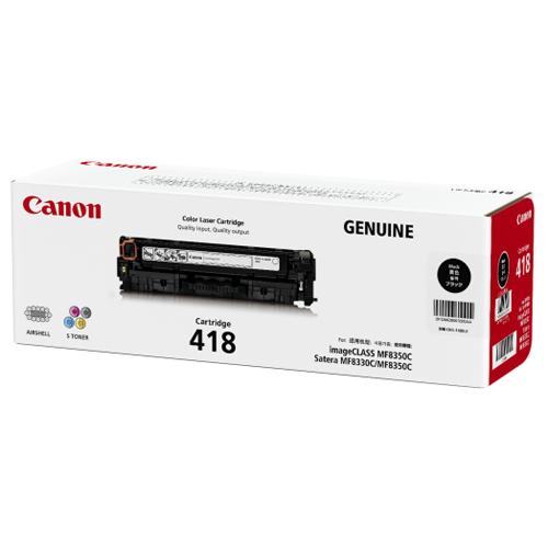 Canon トナーカートリッジCRG-418BLKブラック
