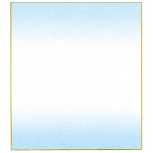 菅公工業 正規認証品!新規格 色紙ぼかし 画仙紙 ケ436 セール価格 水