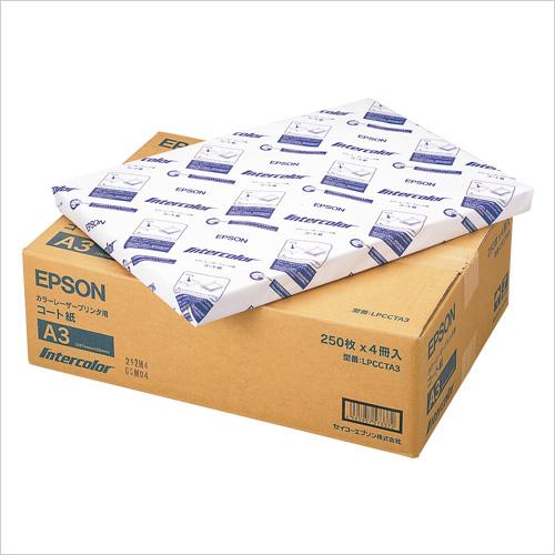 EPSON レーザーコート紙 LPCCTA3 A3 250枚×4冊