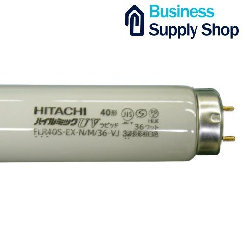 HITACHI 蛍光灯 FLR40S/EX-N/M/36-VJ 25本
