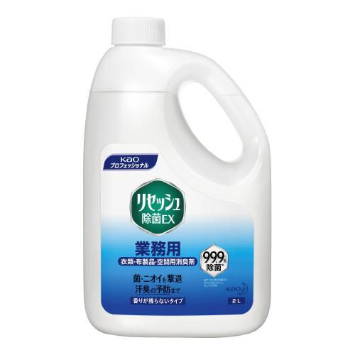 花王 豊富な品 リセッシュ除菌EX メーカー再生品 業務用2L