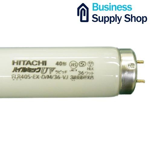 HITACHI 蛍光灯 FLR40S/EX-D/M/36-VJ 25本