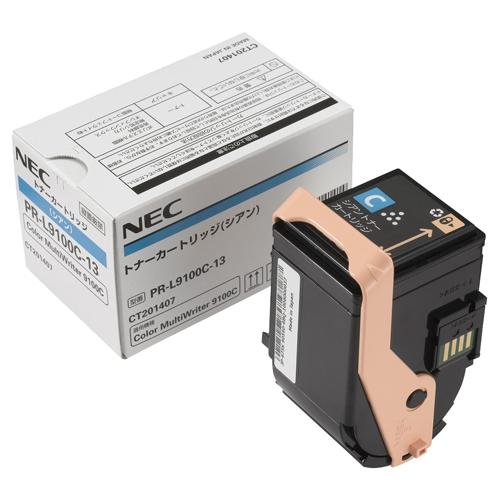 NEC トナーカートリッジPR-L9100C-13 シアン