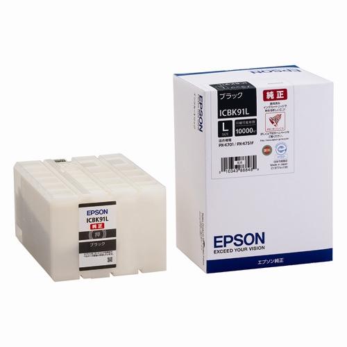 EPSON インクカートリッジ ICBK91L ブラック