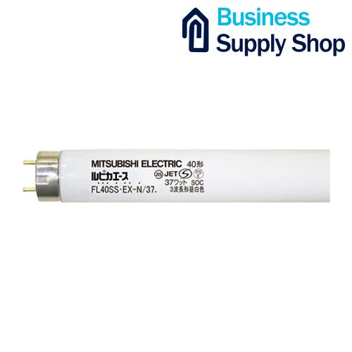 MITSUBISHI スタータ形蛍光ランプFL40SS・EX-N/37 25本