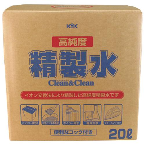 古河薬品工業 高純度精製水クリーンクリーン 05-200 待望 現品 20L