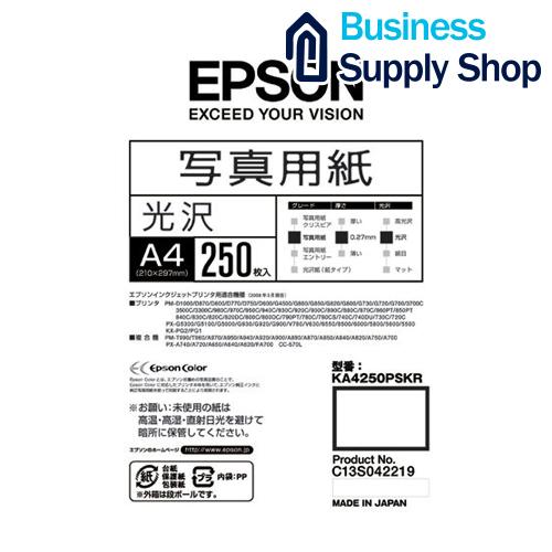 EPSON 写真用紙 光沢 KA4250PSKR A4 250枚