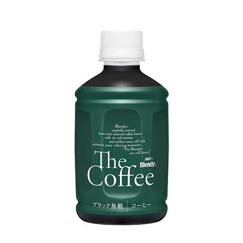AGF 公式ショップ ブレンディボトルザコーヒー280mL×24本 モデル着用 注目アイテム