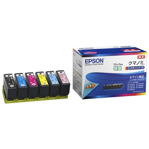 高い素材 レビューを書けば送料当店負担 エプソン インクカートリッジKUI-6CL-M