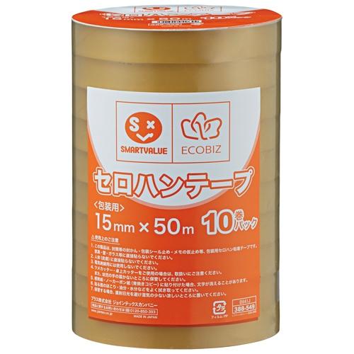 スマートバリュー セロハンテープ15mm×50m200巻 B641J-200