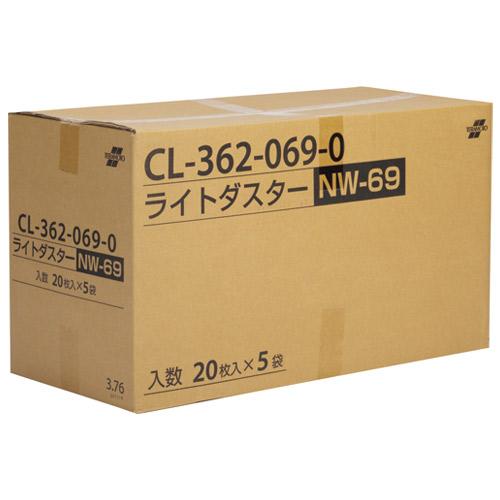 テラモト ライトダスターNW 60cm CL-362-069-0