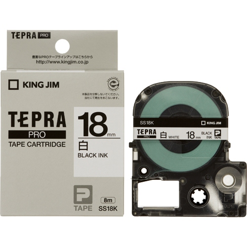 PROテープ SS18K-20 白に黒字 18mm 20個