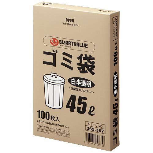 スマートバリュー スマートバリュー ゴミ袋 LDD 白半透明 45L 100枚 N115J-45【cleaning】