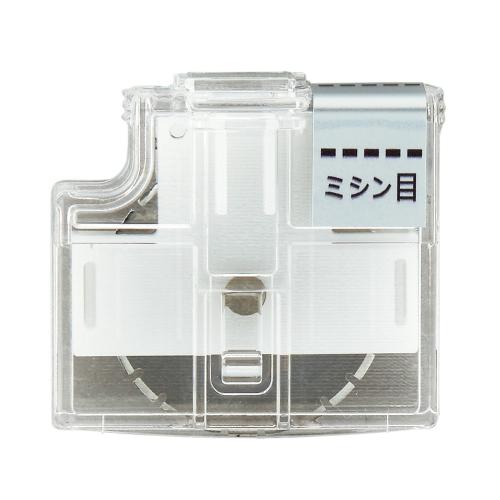 プラス 国内在庫 PLUS 替刃 ハンブンコ専用 26475 希少 PK-800H2 ミシン目
