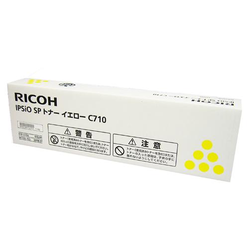 RICOH トナーカートリッジ C710 イエロー 515291