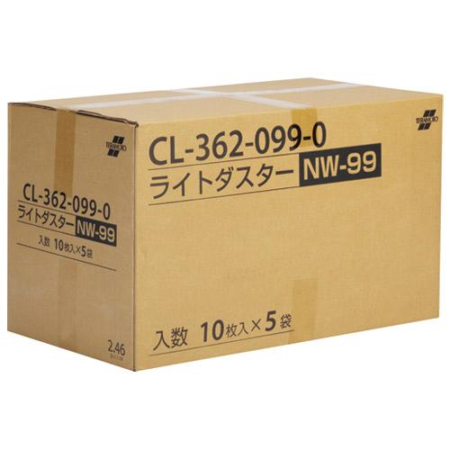 テラモト ライトダスターNW 90cm CL-362-099-0