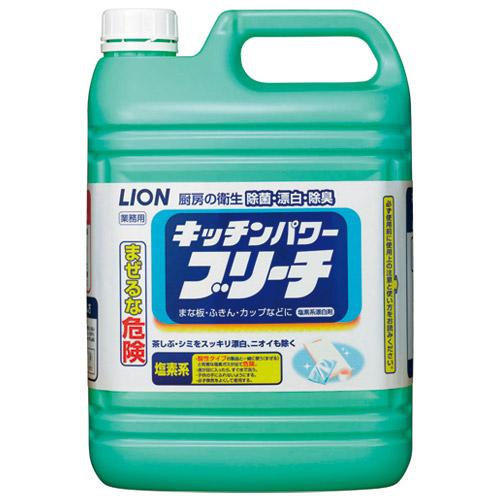 期間限定送料無料 ライオン キッチンパワーブリーチ 業務用5.0kg 商品追加値下げ在庫復活