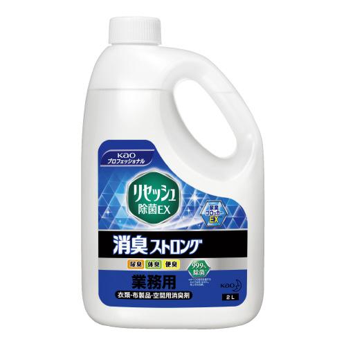 花王 激安通販専門店 登場大人気アイテム リセッシュ除菌EX 消臭ストロング業務用 2L