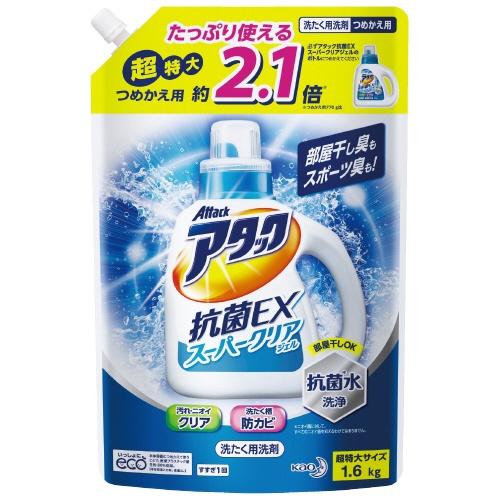 花王 アタック抗菌EX クリアジェル 1.6kg 店 ※アウトレット品 詰替
