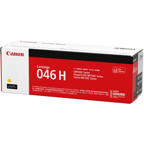 Canon トナーカートリッジCRG-046HYELイエロー