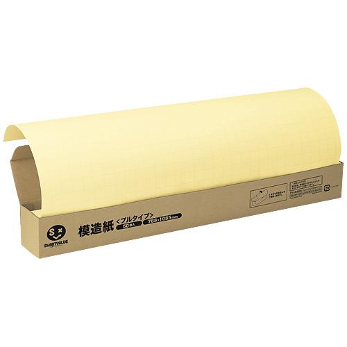 方眼模造紙プルタイプ50枚クリームP152J-Y6