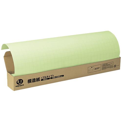 スマートバリュー 方眼模造紙プルタイプ50枚グリーンP152J-G6