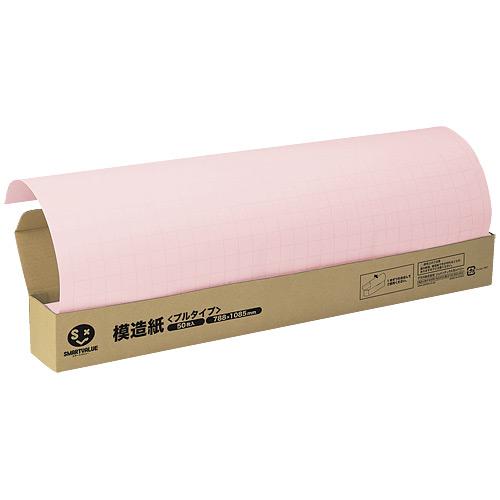 スマートバリュー 方眼模造紙プルタイプ50枚ピンク P152J-P6