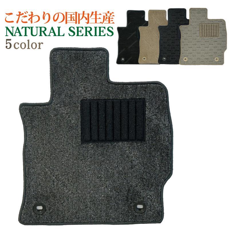 レクサス CT・カーマット/フロアマット ナチュラルシリーズ・ZWA10・2011/1~