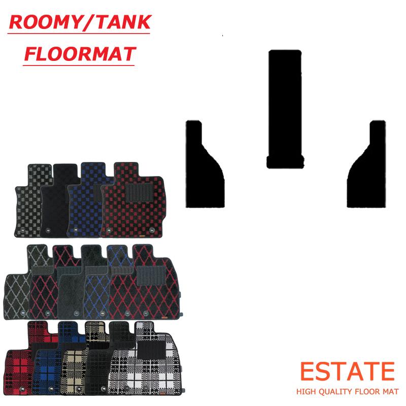 【ステップ&ウォークスルーのみ】トヨタ ルーミー/タンク ステップマット&ウォークスルーマット  M900A/M910A 2WD/4WD フロアマット・プレイドシリーズ・カーマット TANK ROOMY