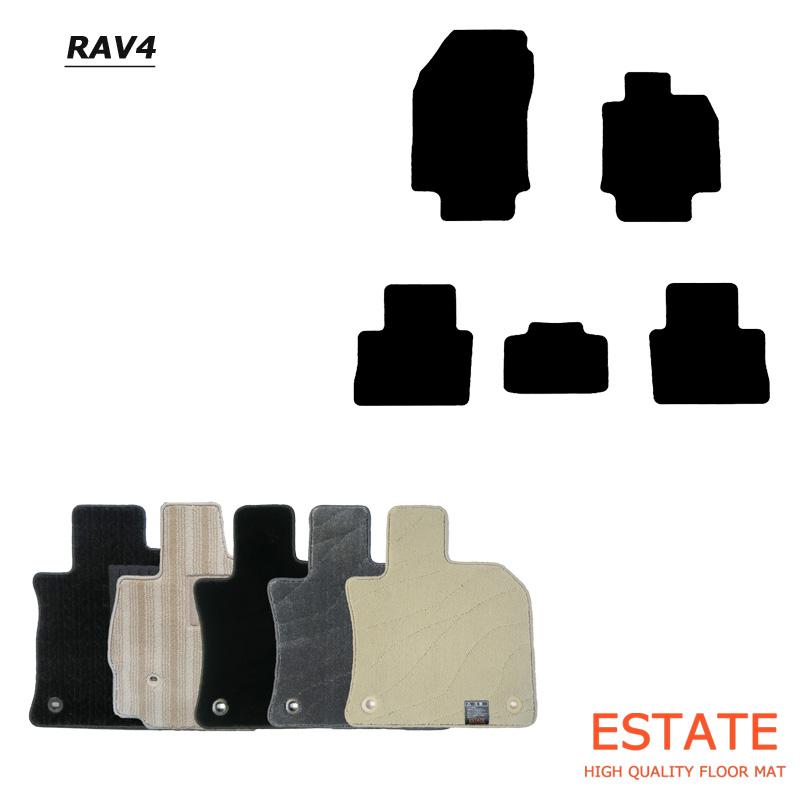 トヨタ 新型 RAV4 フロアマット カーマット エクセレントシリーズ