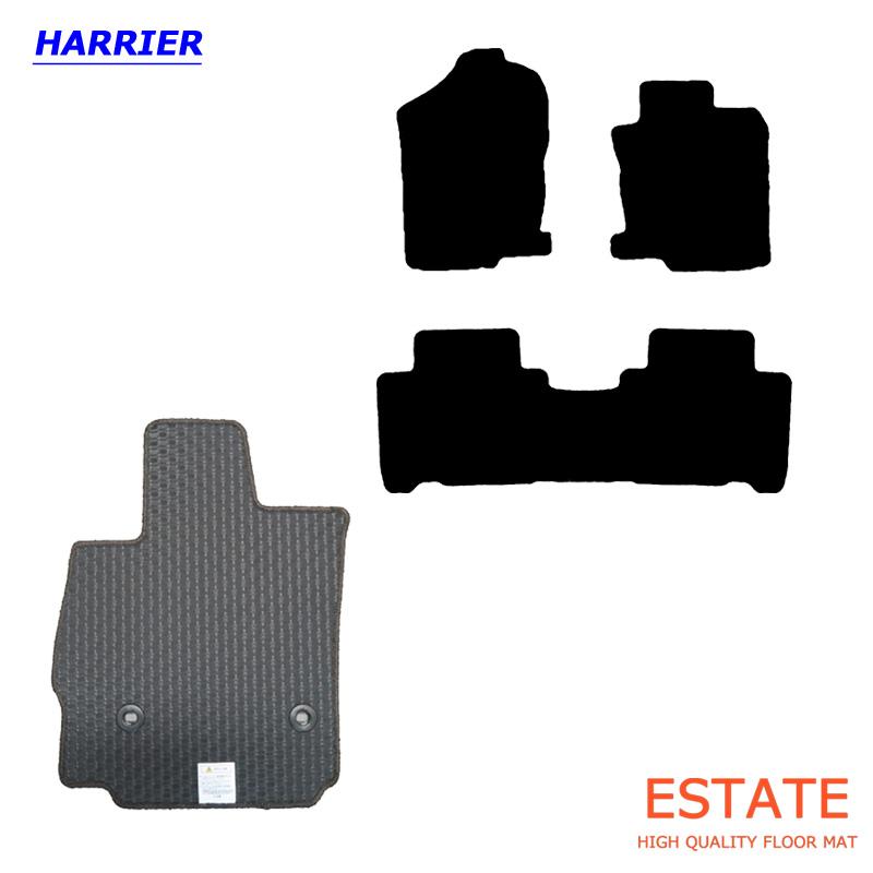 トヨタ ハリアー ターボモデル対応 フロアマット/カーマット ラバーマット 60系ZSU60W ZSU65W ゴムマット
