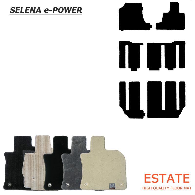 日産 セレナ e-POWER ハイウェイスター プロパイロット フロアマット カーマット・エクセレントシリーズ C27