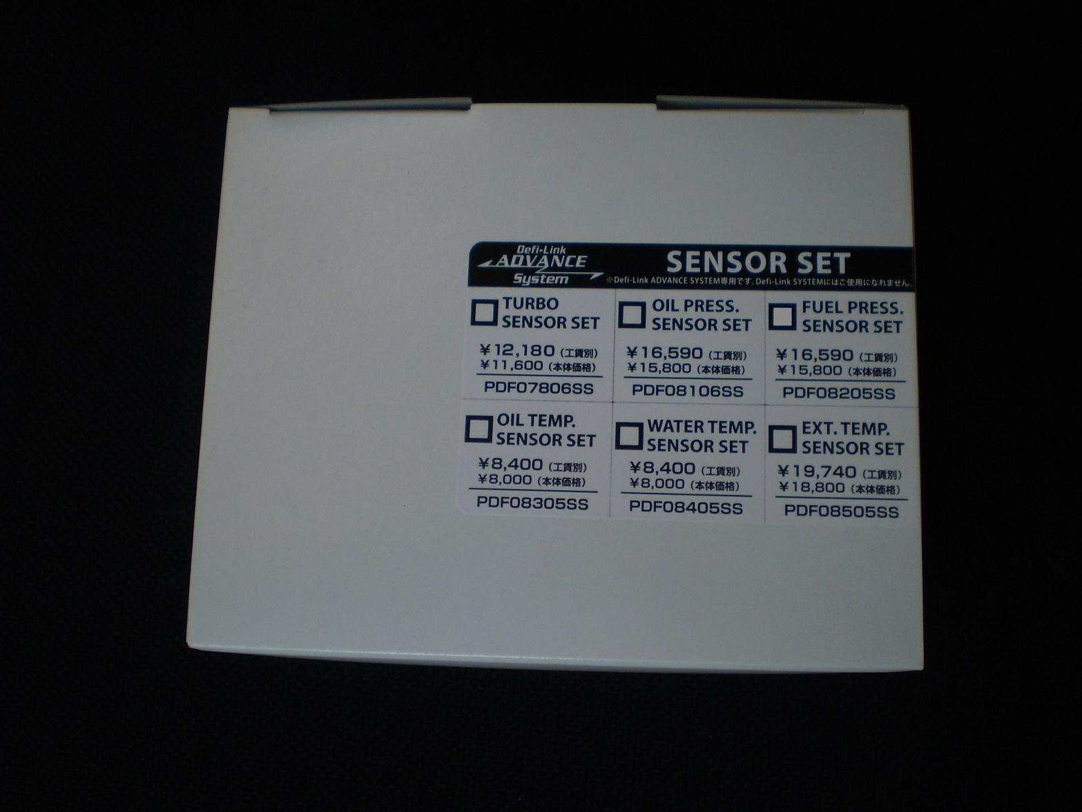 日本精機 Defi ADVANCE(アドバンス)排気温センサーセット 【 02P18Jun16 】