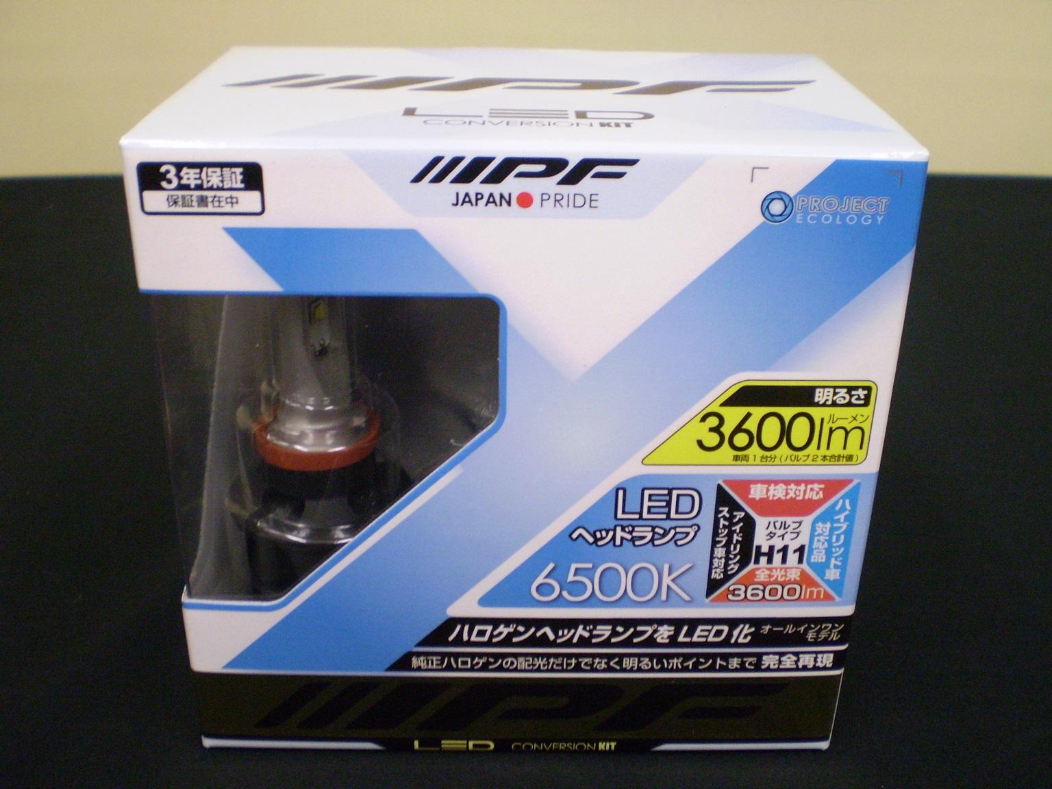 IPF LEDヘッドライト 6500K H11 301HLB 3600ルーメン 車検対応 3年保証 led ヘッドライト 【 02P05Nov16 】
