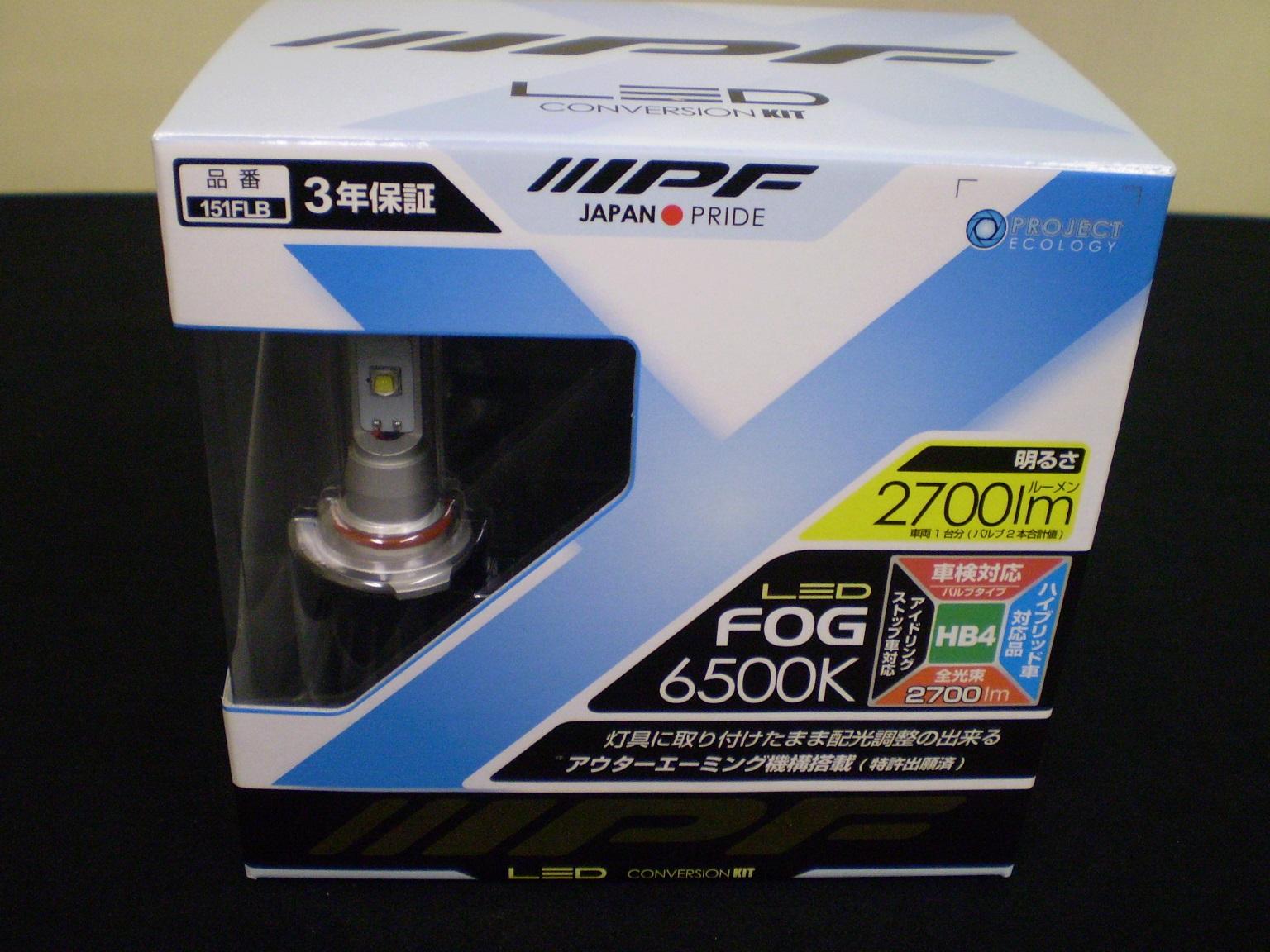 IPF LED フォグ ライト 6500K HB4 151FLB 2700ルーメン 車検対応 3年保証 led フォグ ライト【 02P05Nov16 】
